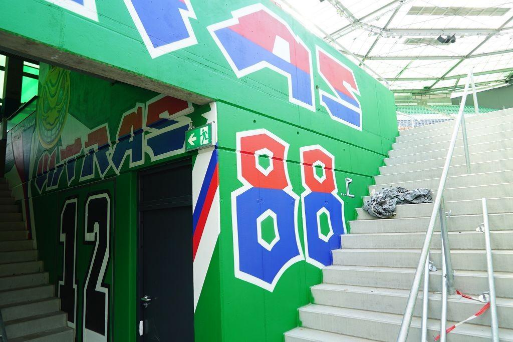 Graffiti_Weststadion (23)