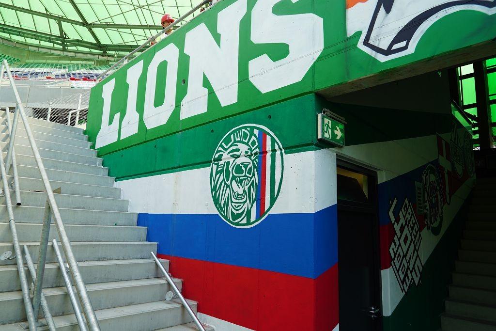 Graffiti_Weststadion (33)