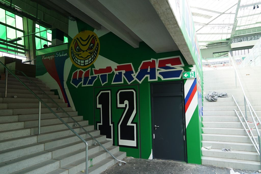 Graffiti_Weststadion (14)