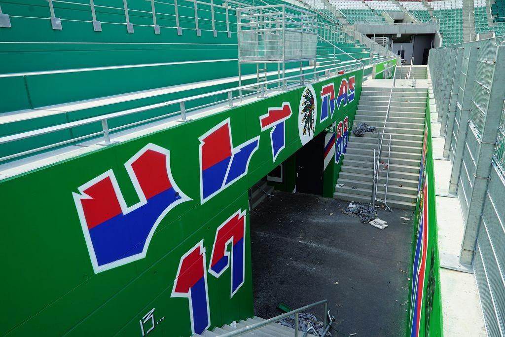 Graffiti_Weststadion (21)