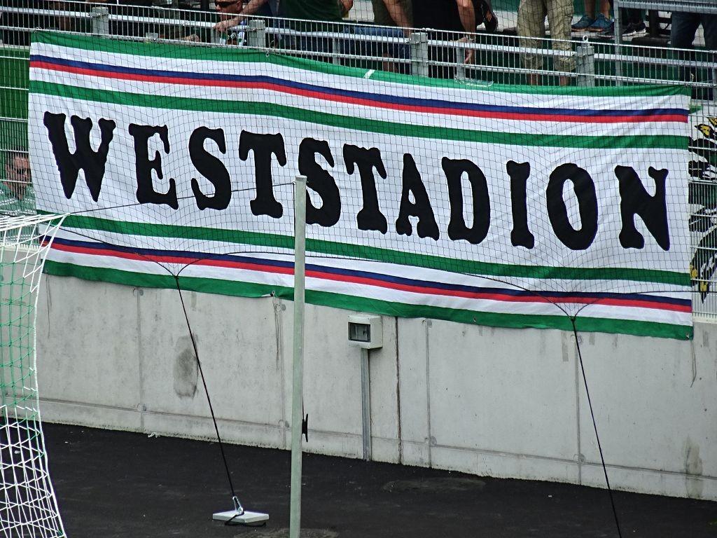 k-2016_07_09_Mitgliedertag_Weststadion_03